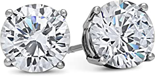DTLA 14k White Gold Solid Cubic Zirconia Stud Earrings (in sizes 0.5ct, 1ct, 1.5ct, 2ct, 3ct, 4ct)