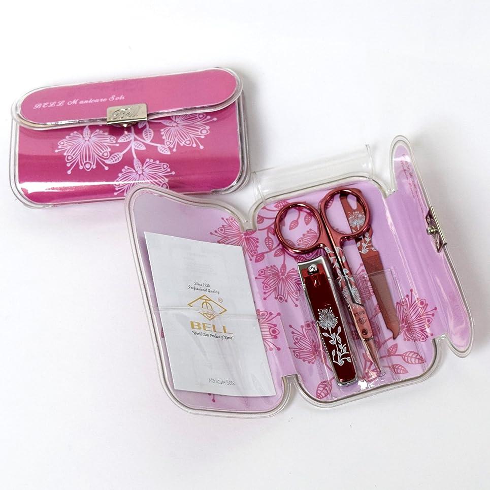 リスク法王プットBELL Manicure Sets BM-330D ポータブル爪の管理セット 爪切りセット 高品質のネイルケアセット高級感のある東洋画のデザイン Portable Nail Clippers Nail Care Set