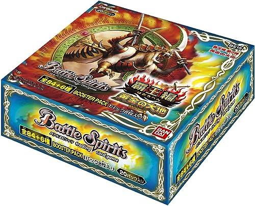Battle Spirits Bawang Ver. Vol. 2 BS15 Booster Pack