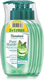 Himalaya Purehands Tulsi & Aloe Vera Hand Wash Effectively Protects Your Hands from Germs While Maintaining the Skin's Nat...