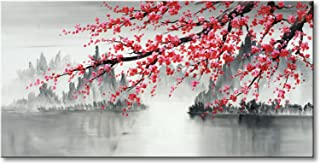 Best cherry blossom wall art Reviews