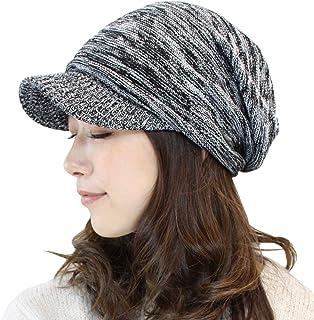 医療用帽子 抗がん剤 帽子 綿100% 春夏 コットン ニット帽 レディース メンズ M S ケアキャップ おしゃれ つば付き ケア帽子 春 夏 選べるカラーバリエーション