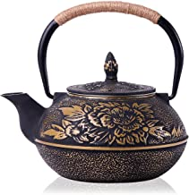 JUEQI Cast Iron Teapot Kettle with Stainless Steel Infuser/Strainer, Gold Peony 30 Ounce (900 ML)