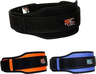 Tigon Sports Weight Lifting Belt Fitness Gym Workout Neoprene Double Pain Support Brace Belt