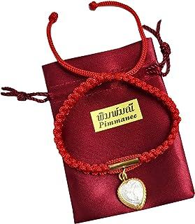 Thai Handmade Yoga Meditation Jewelry Tied Bracelet Wristbands Fits All Men Women Wealth Salika Butterfly Adjustable Pull ...