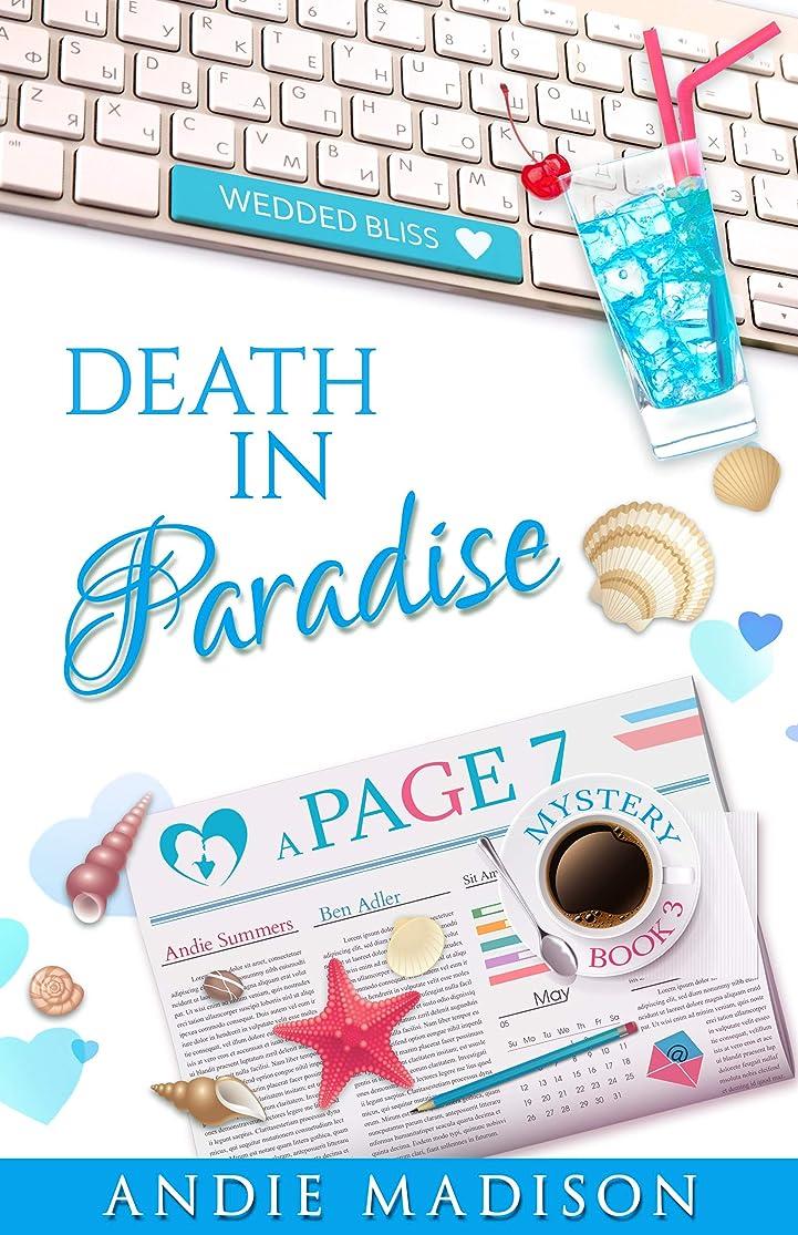 細菌はっきりしないルートDeath in Paradise (A Page 7 Mystery Book 3) (English Edition)