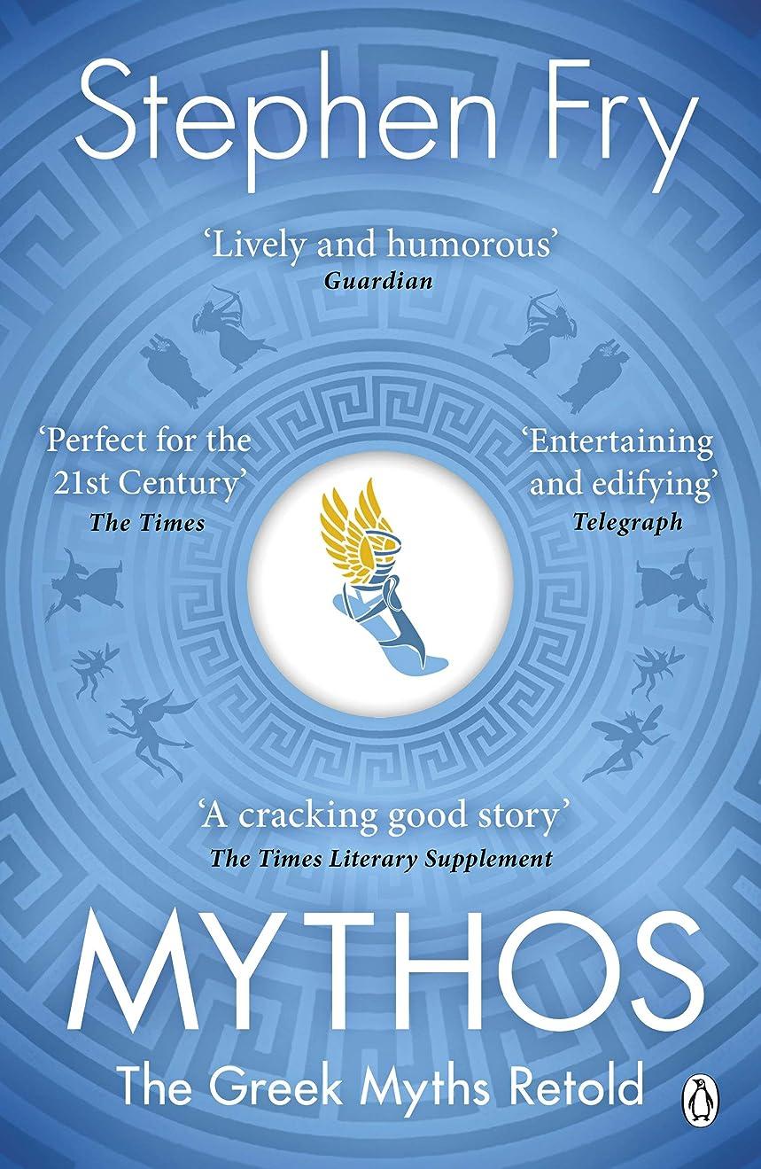 潜む動機植物学者Mythos: The Greek Myths Retold (Stephen Fry's Greek Myths Book 1) (English Edition)