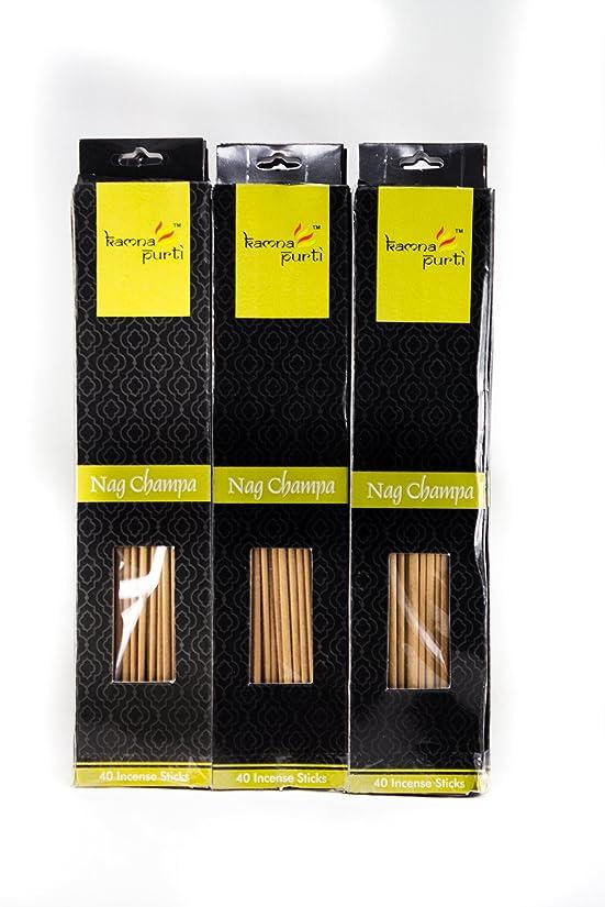 基本的な計算可能失望SBF Crafts 12セットIncense Sticks ( 40?Sticks /各) Nag Champa Highly Fragrance Incense Infused with Essential Oilsパーティ用理想的、Spa & Aroma Therapy。