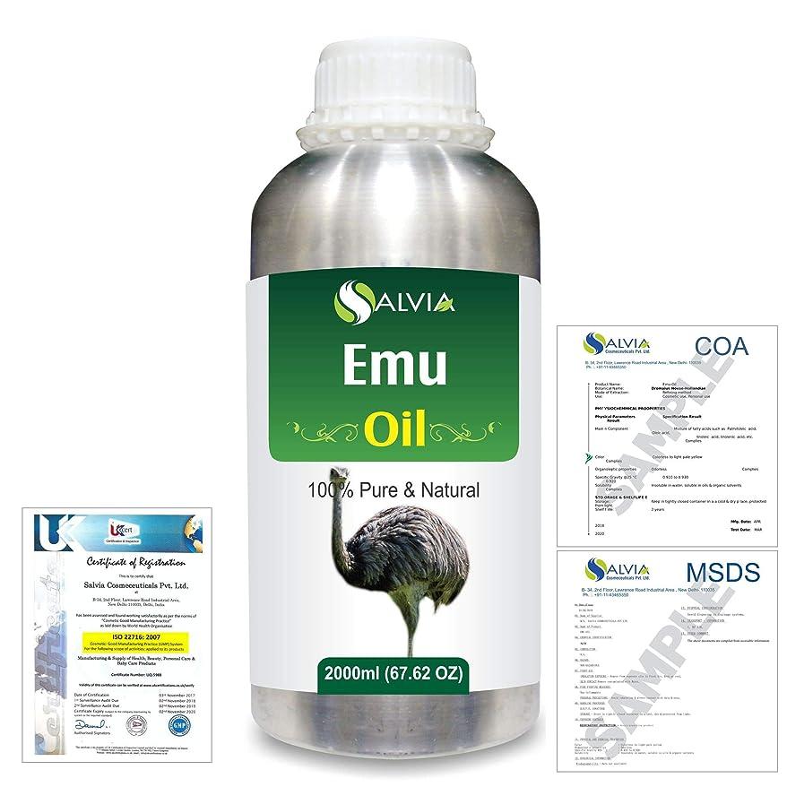 バングラデシュ皮肉放出Emu 100% Natural Pure Oil 2000ml/67 fl.oz.