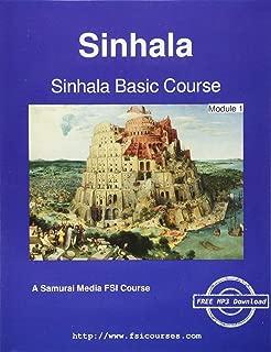 Best sinhala basic course Reviews