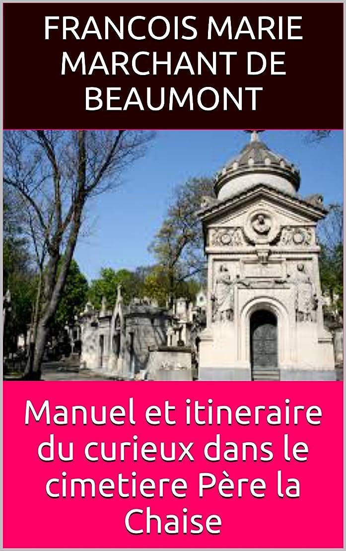 ベッツィトロットウッド接触スマッシュManuel et itineraire du curieux dans le cimetiere Père la Chaise (French Edition)