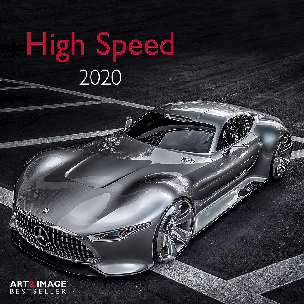 不機嫌歌手すきHigh Speed 2020 Broschuerenkalender