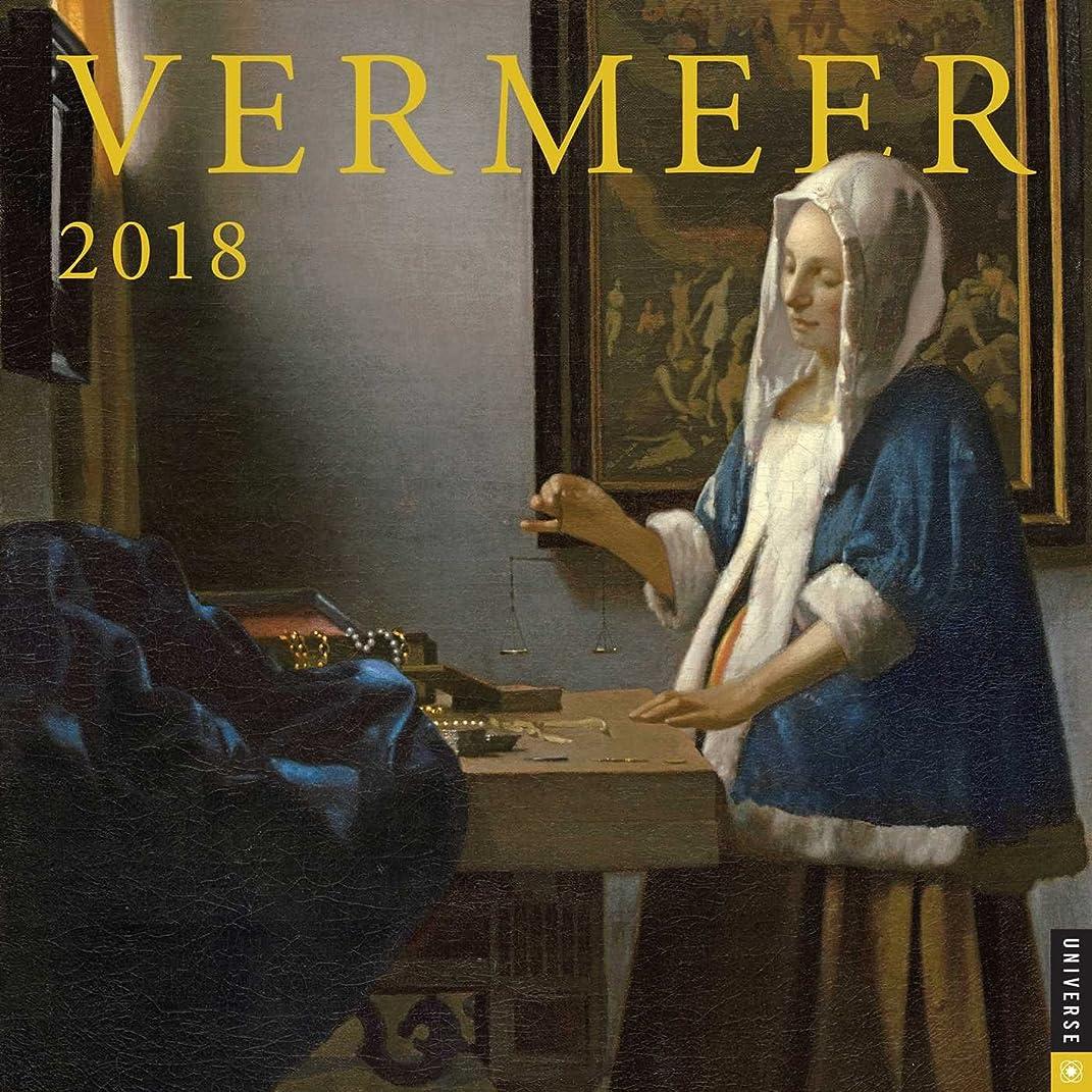 創造トラフィックシェルVermeer 2018 Wall Calendar