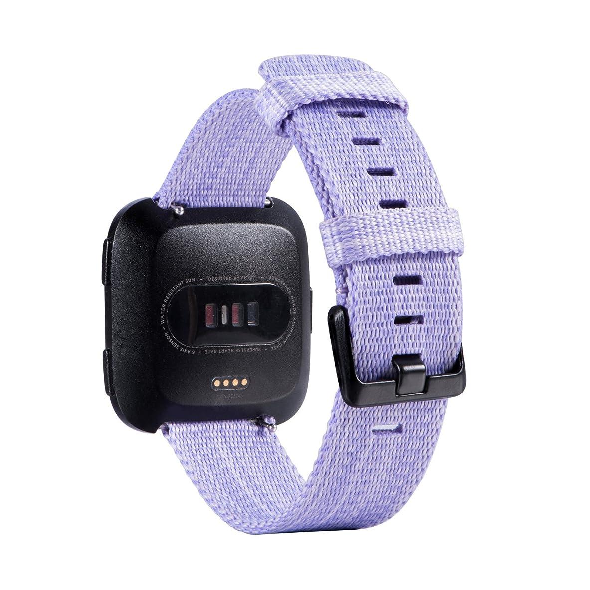 読書をする体系的に教室Fitbit Versa スマートウォッチ ナイロン製交換ベルト/バンド Comtax 交換用 ベルト for Fitbit Versa Watch 交換ベルド (パープル)