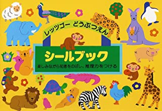 Liebam Sticker Book: Let'S Go To The Zoo! - , Travel Sized Sticker Book With 100+ Reusable Stickers. Bonus Coloring Pages!!!
