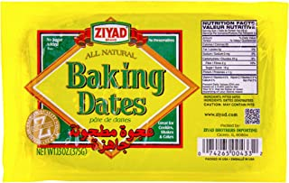 Ziyad 100% All-Natural Pure Date Paste, Spread, Ideal For Baking, Pantry, No Added Sugars, No Preservatives 13 oz