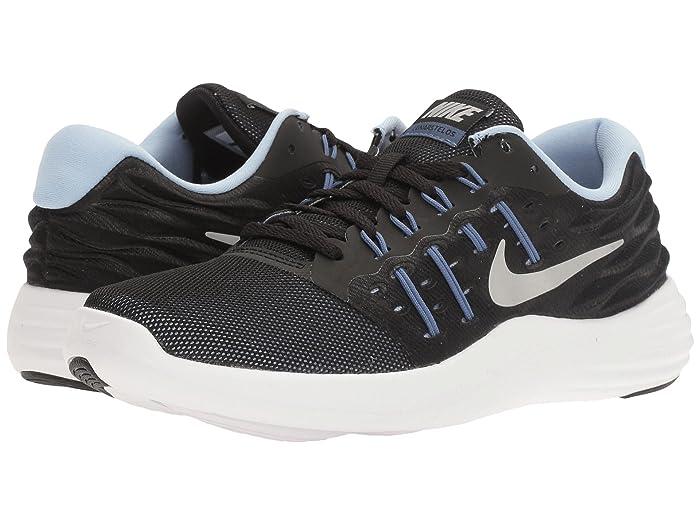 096c75f3a54d2 Nike Lunarstelos at 6pm