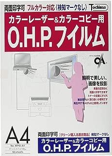 SAKAEテクニカルペーパー ポリエステルフイルム A4 50枚 WPO-A4