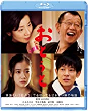 At that time movie Shochiku Blu-ray Collection Ototo [Blu-ray] JAPANESE EDITION
