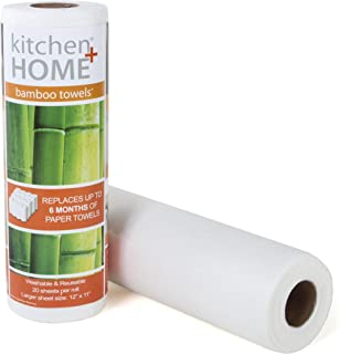 Bamboo Towels - Heavy Duty Eco Friendly Machine Washable Reusable Bamboo Towels - One roll Replaces