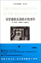 The Unpleasantness at the Bellona Club(Collector's Edition) (Chinese Edition)