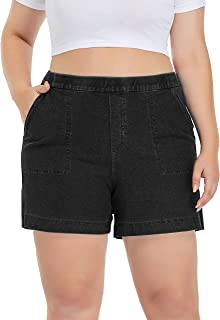 Women's Plus Size Denim Shorts Mid Rise Stretch Summer...