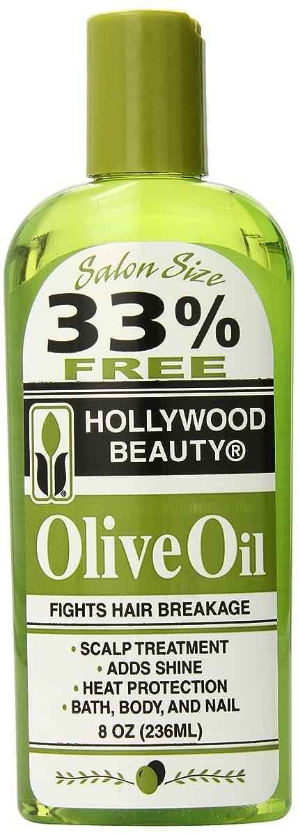 壁タンカートランクライブラリHollywood Beauty オリーブオイル、8オンス 1パック