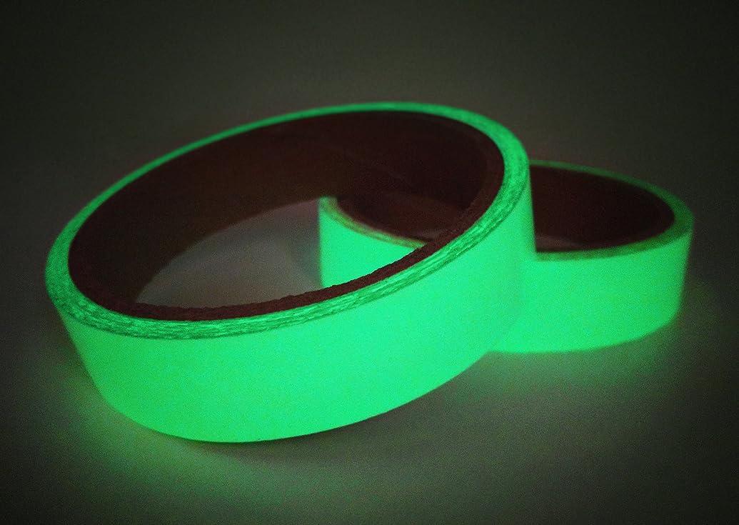 Marsway 2 Rolls Luminous Tape Sticker 10' Length x 0.8
