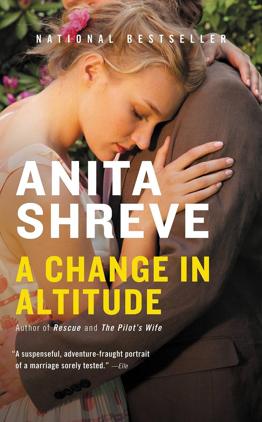 喪改善する支配するA Change in Altitude: A Novel (English Edition)