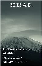3033 A.D.: A futuristic fiction in Gujarati (Gujarati Edition)