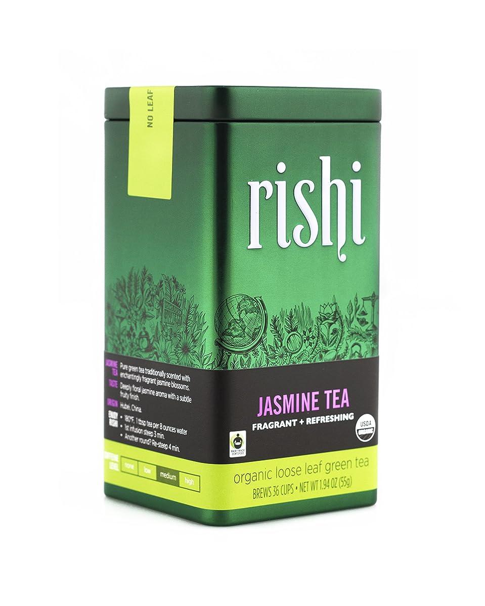 Rishi Tea Organic Jasmine Tea Loose Leaf Tea, 1.94 Ounces Tin