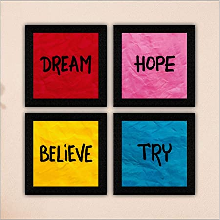 SAF Motivational Quotes Digital Reprint Painting (19 x 19 Inch) -Set of 4 SANFSD35N