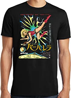 LiberTEES Big and Tall King Size Japanese Barbarella Movie Poster T-Shirt (L, Black)