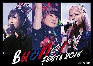 Buono! Festa 2016 [DVD]