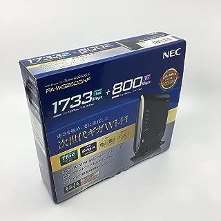 NEC Aterm WG2600HP 無線LANルーター 親機 11ac/n/a(5GHz帯)&11n/g/b(2.4GHz帯) 同時利用タイプ 1733+800Mbps PA-WG2600HP