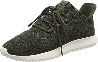 : chaussures adidas marron