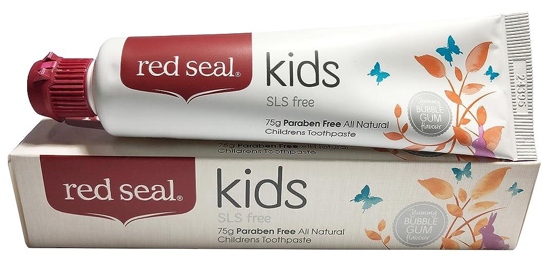 屋内ルビーるred seal kids 歯磨き粉 75g