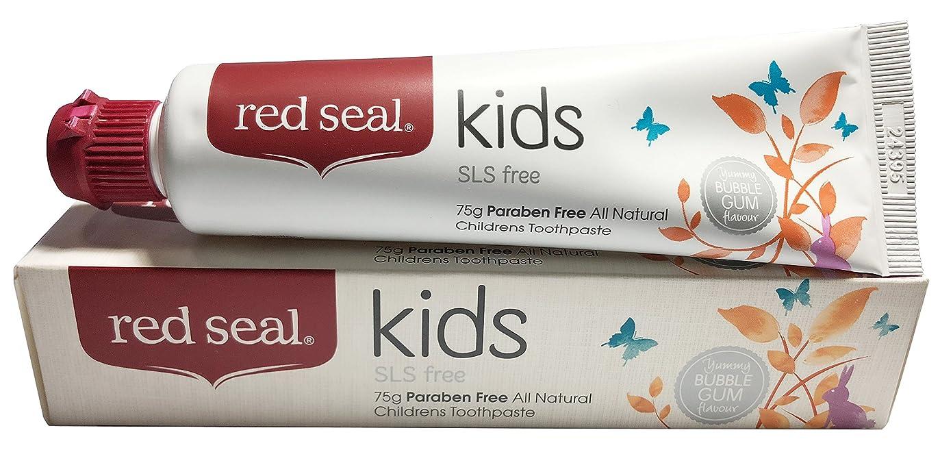 マークされた堤防非難するred seal kids 歯磨き粉 75g