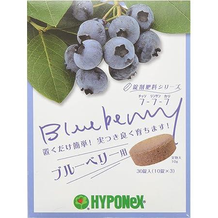 ハイポネックス ハイポネックス 錠剤肥料シリーズ ブルーベリー用 30錠