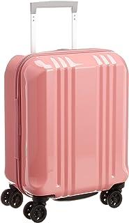 [エー?エル?アイ] A.L.I スーツケース デカかる2 22L 2.2kg 機内持込可 シリアルナンバー