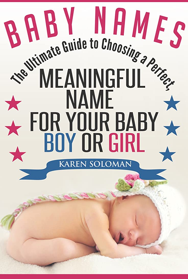レオナルドダ想像力豊かないわゆるBaby Names: The Ultimate Guide to Choosing a Perfect, Meaningful Name for Your Baby Boy or Girl (baby names, baby names for girl, baby names for boy, ways ... name for your baby) (English Edition)