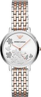 ساعة يد للنساء من امبوريو ارماني