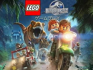 Lego Jurassic World ゲームプレイ