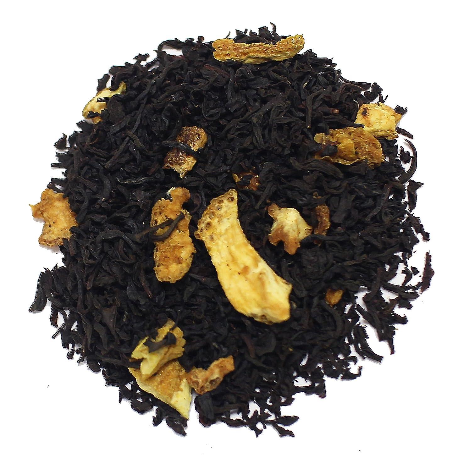 The Tea Farm - Sweet Orange Cream (Vanilla) Black Fruit Tea - Loose Leaf Black Tea (2 Ounce Bag)