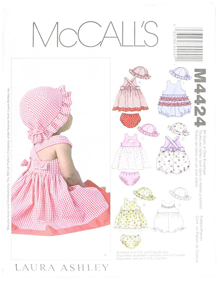 McCall's Patterns M4424OSZ M4424 Infants' Dresses, Rompers, Panties and Hat y559833230