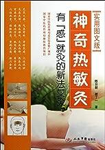 Magical Thermal Moxibustion: New Moxa-wool Moxibustion (Chinese Edition)