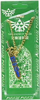 Oliasports The Legend of Zelda Link Master Sword Keychain/Necklace Cosplay Accessory