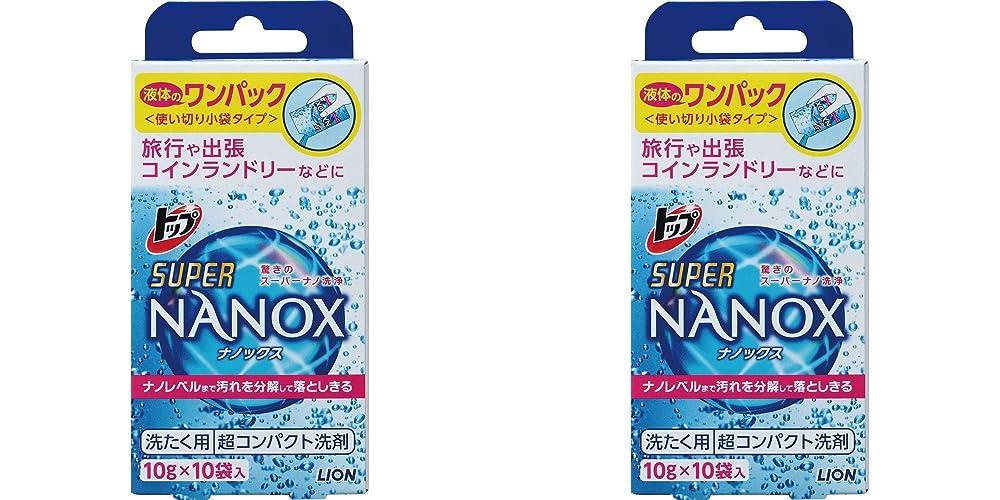 急降下誘う兵士[セット品]トップ スーパーナノックス(NANOX) ワンパック × 2個セット