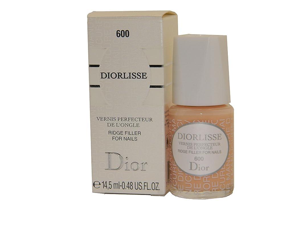 メーカーまどろみのあるトンDior Diorlisse Ridge Filler For Nail 600(ディオールリス リッジフィラー フォーネイル 600)[海外直送品] [並行輸入品]