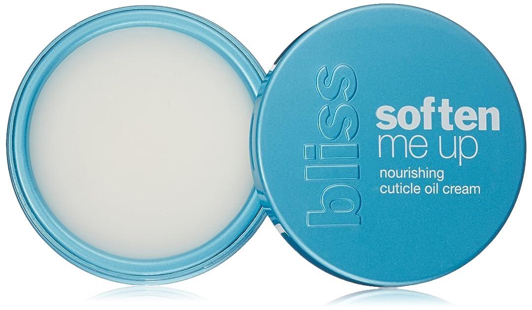 飢えスケート設置ブリス Soften Me Up Nourishing Cuticle Oil Cream 8.5g/0.29oz並行輸入品